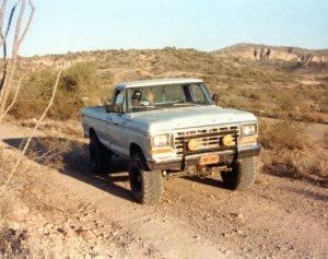 19801215 (1)